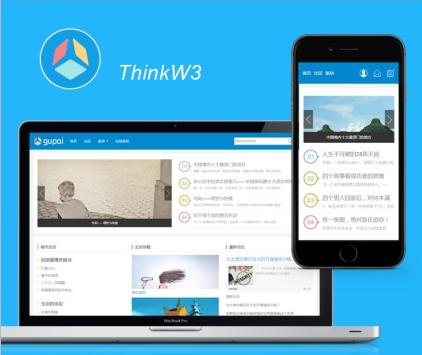 ThinkW3整站响应式设计phpwind模板