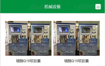 小兵建站CMS企业网站源码