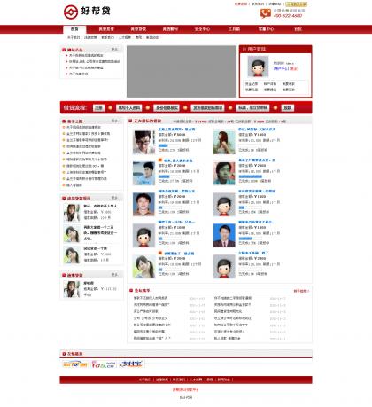 贷齐乐p2p借贷网站系统V2.1
