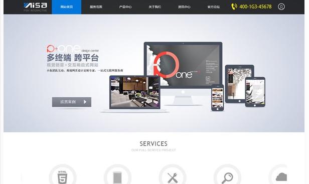 高品质HTML5企业网站Discuz!X3.2模板 旗舰GBKplus