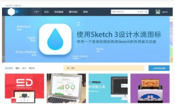 迪恩清新UI设计Discuz! X模板 商业版(GBK)