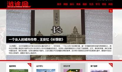 自适应music帝国CMS模板 v7.2