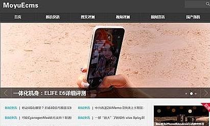 大气黑色IT博客手机自适应帝国CMS模板