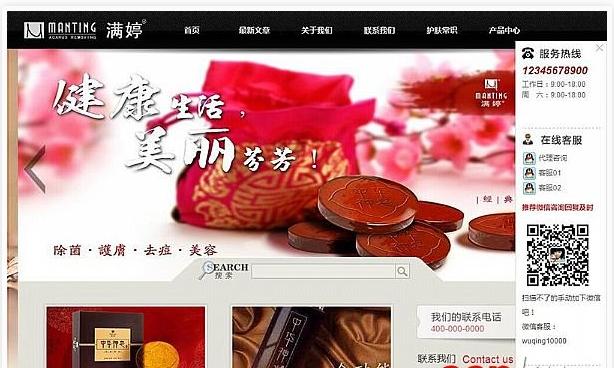 黑色调护肤品帝国CMS网站模板