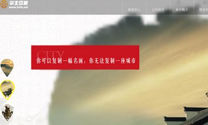 织梦DEDECMS古典策划推广传媒公司网站源码