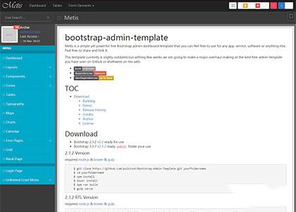 Metis bootstrap后台UI界面模板下载