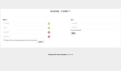HTML5用户注册登录页面模版