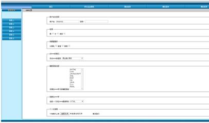 网站后台管理系统模板
