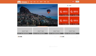 科技自媒体数码评测响应式网站模板