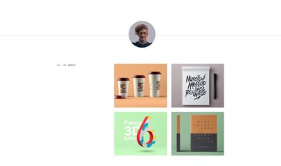 UI设计师web简历网站模板