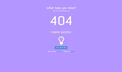 404错误页html5模板下载