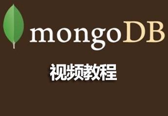 燕十八mongodb视频教程笔记资料