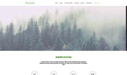 简洁大气绿色环保企业bootstrap网站模板