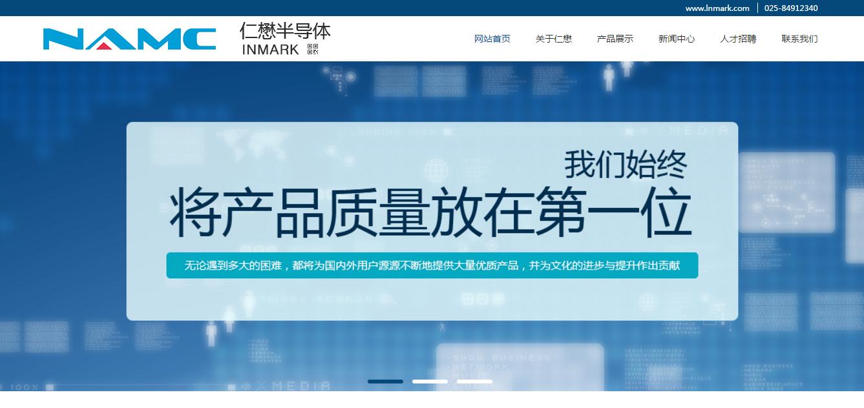 蓝色微电子产品公司响应式HTML5模板