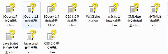 HTMLCSSjQuery