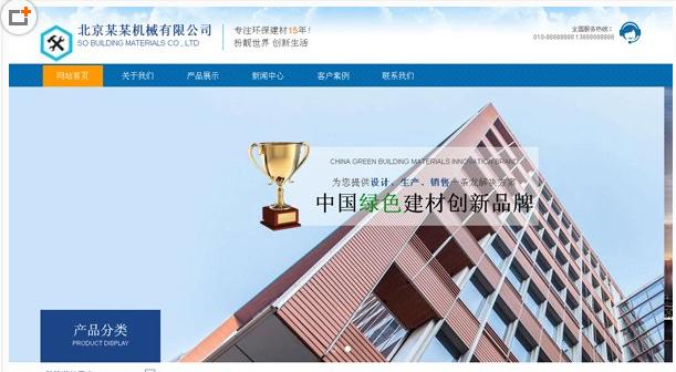 云优CMS企业网站管理系统 v1.0.0 分站版