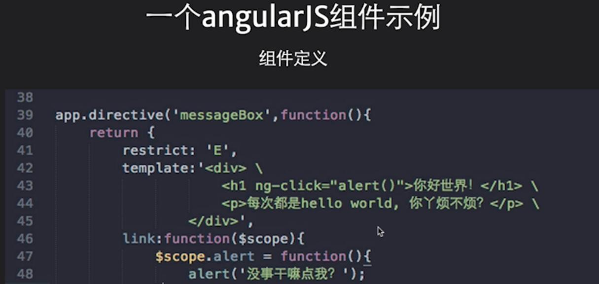 React.JS中文基础教程课程文件