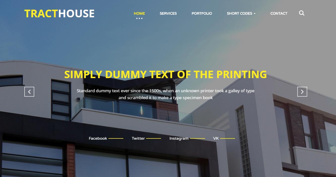 办公写字楼的建设网站模板