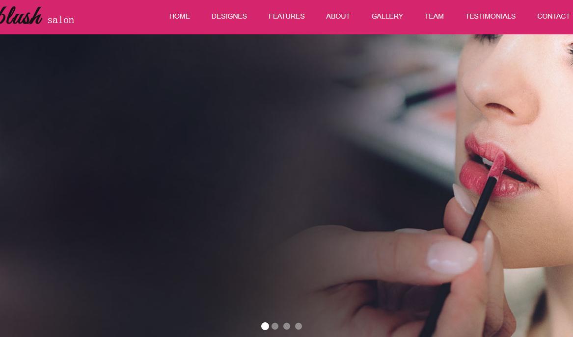 樱桃红时尚女性化妆品网站模板