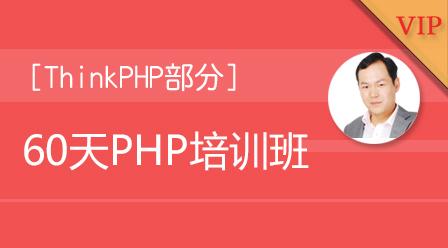 第41天_tp5_1.pdf.zip