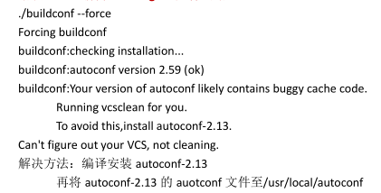 Linux里PHP编译安装出错的解决方法