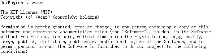 DuiEngine -license