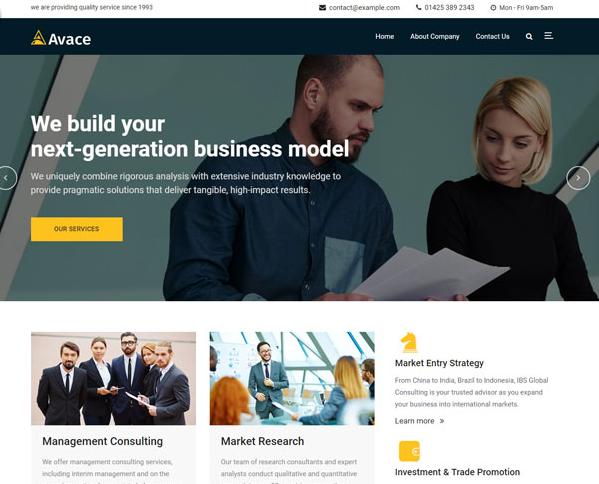 模块化的黑色企业网站模板
