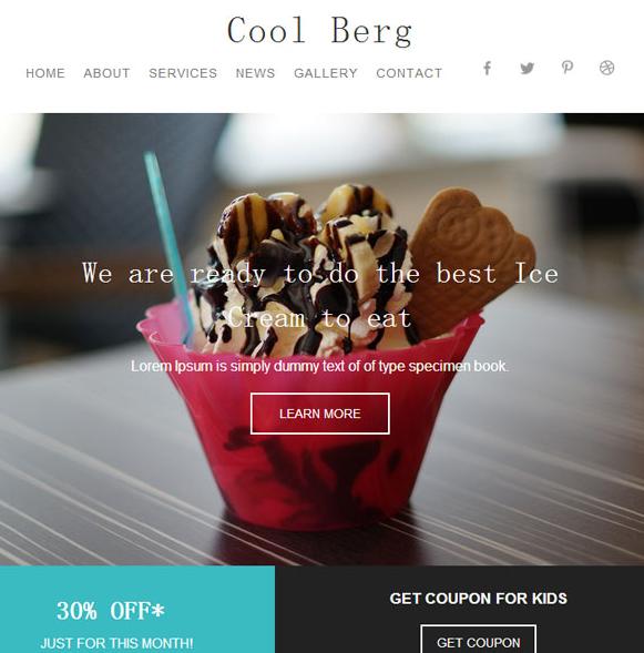 饮料甜点的招商网站模板