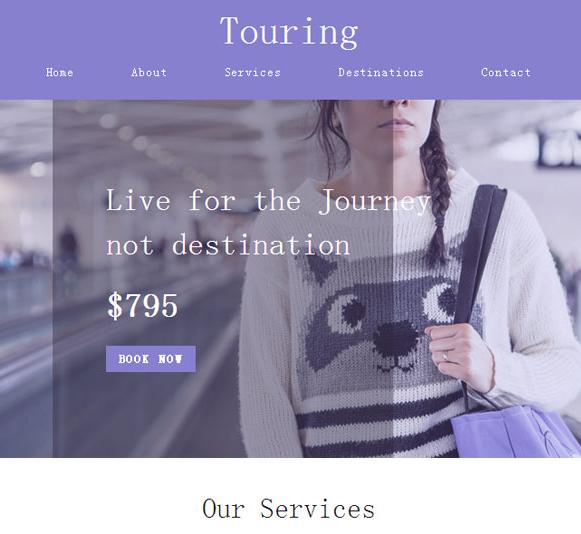 紫色的旅游窄屏HTML模板
