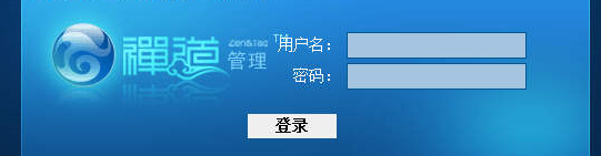 項目管理軟件 9.8.3