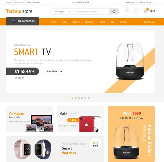网上商城电子商务网站模板