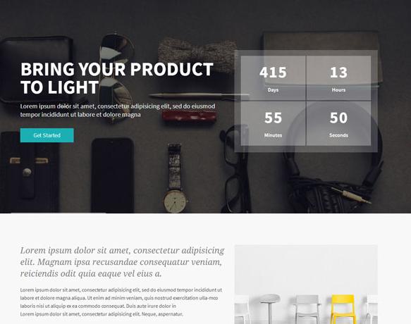 时尚新产品首发设计网站模板