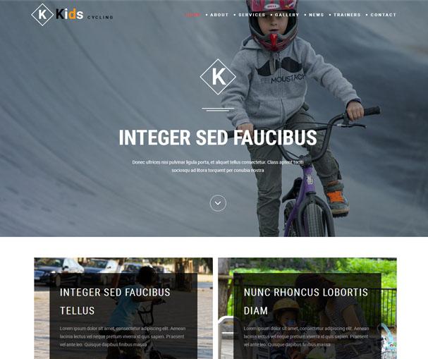 专业儿童自行车公司网站模板
