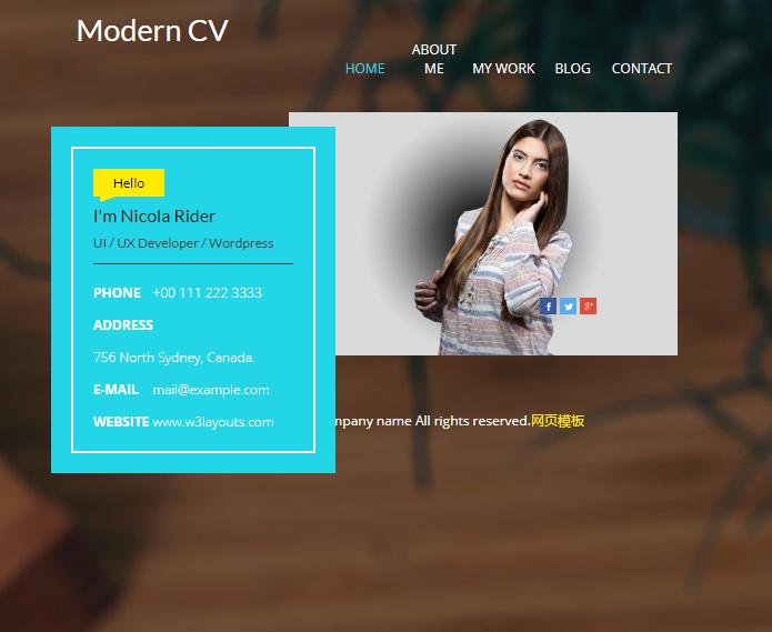 现代个人简历HTML网站模板