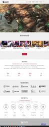 HTML5动漫设计公司响应式网站模板