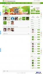 微信小程序-微信公众号导航管理平台