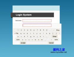 jQuery密码键盘后台登录界面模板