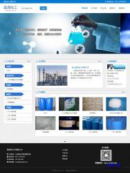 蓝色化工产品公司响应式网站模板