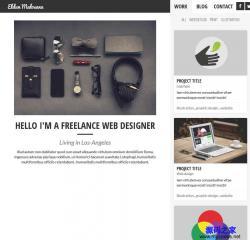 黑色响应式博客网站模板