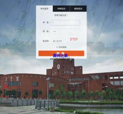 HTML学校后台登录界面模板