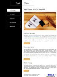 黑白相间个性工作室HTML5模板