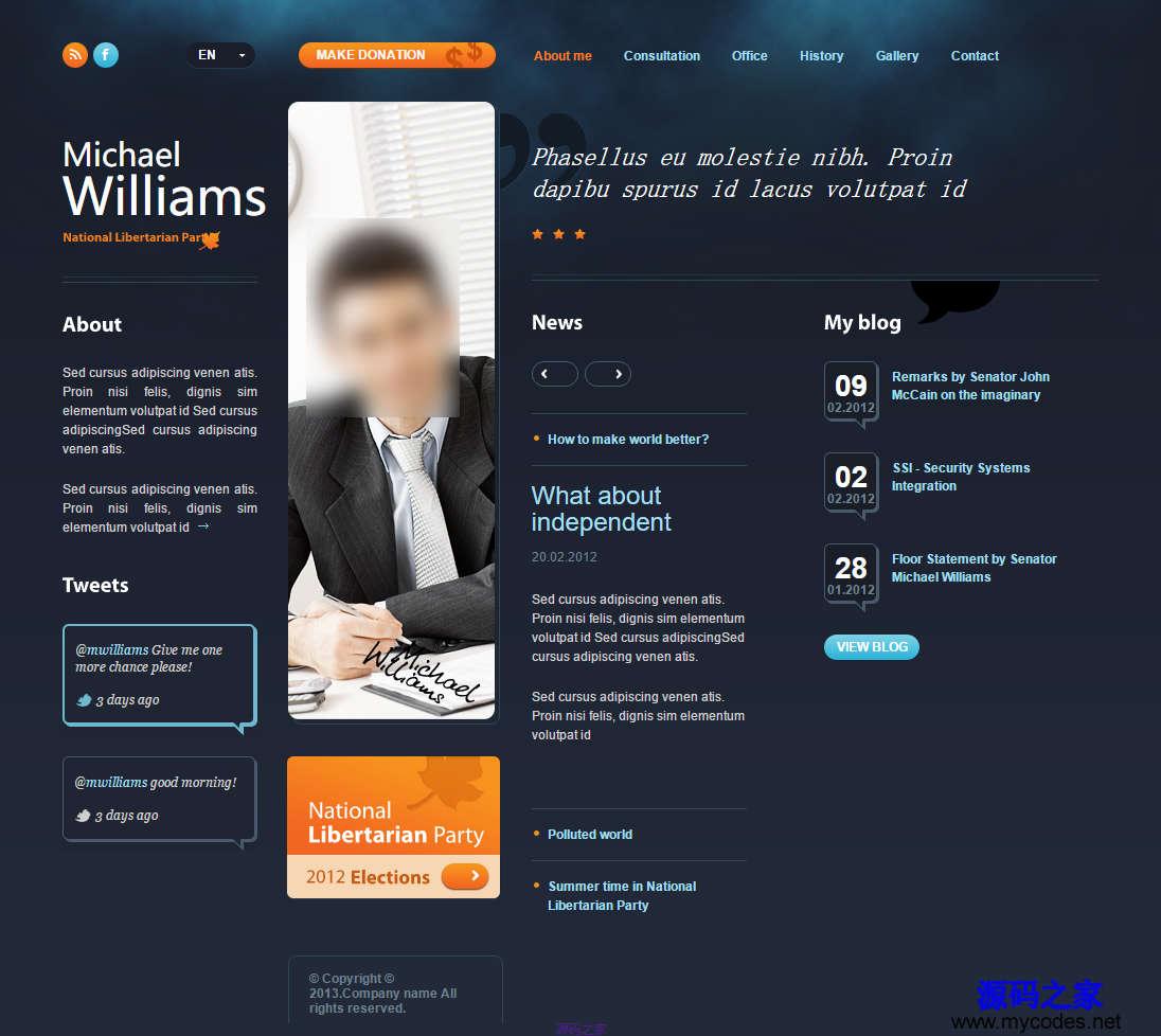 律师个人网站模板