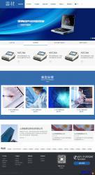 蓝色医疗器械器材公司HTML模板