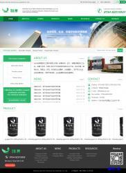 绿色化工原料公司HTML模板