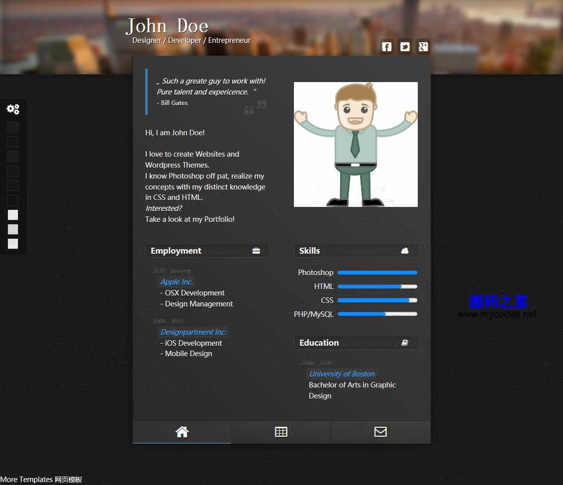 自定义换肤响应式个人WEB简历模板