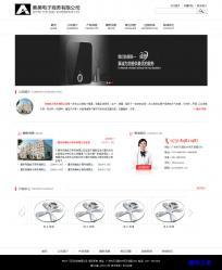 HTML-黑色电子商务公司官网模板