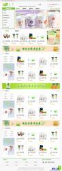 HTML-绿色简洁生活用品商城模板