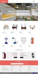 Lighting-灯具品牌商城响应式模板
