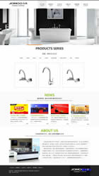 HTML5-厨卫品牌公司响应式网站模板