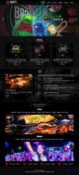 HTML5-烧烤连锁店加盟网响应式模板